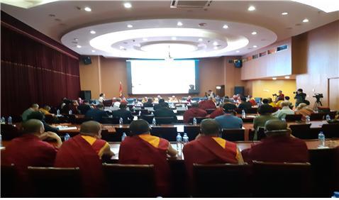 몽골 통일부에서 열린 국제심포지엄 미륵불 사랑과 자비를 주제로 열린 학술대회.