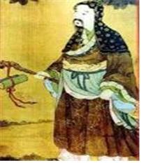 칭기즈칸이 만나서 감명을 받은 도사 - 장춘자(구처기) 초상화.