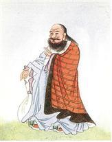 노자(前571〜471)
