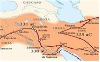 알렉산더 대왕의 페르시아 정복 루트(기원전 331년)