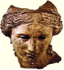 아르메니아 지혜의 여신, 아나히트