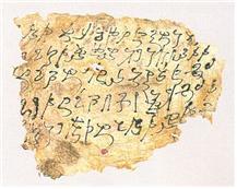 카로슈티 문자