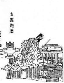쿠샨제국 출신 불교승려인 로카세마(지루가참)가 중국에 와서 한역하는 장면(기원후 170년경)