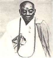 동아시아 선불교의 창시자 6조 혜능대사