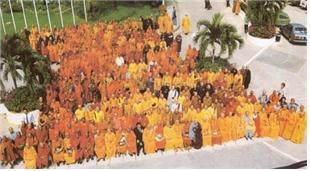 말레이시아 페낭 6차 대회(1995년 11월 8일-12일)