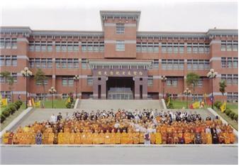 대만 타이페이 카오슝 제7차 대회(2000년 11월 10일-16일)